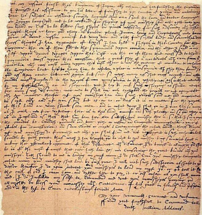 Отрывок письма Уильяма Адамса, которое он написал на имя Ост-Индской компании в Лондоне в декабре 1613 году.