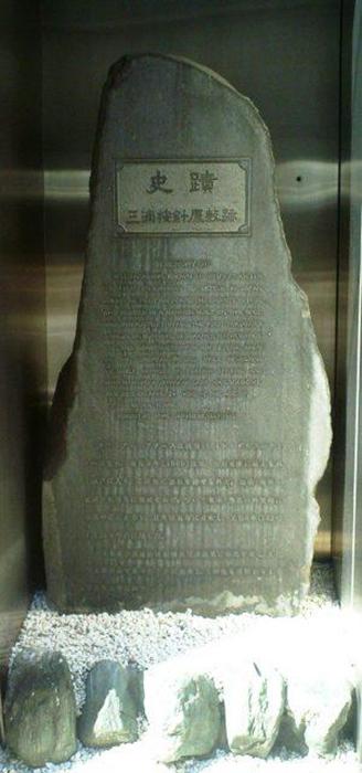 Памятник Уильяму Адамсу в Токио, Япония.