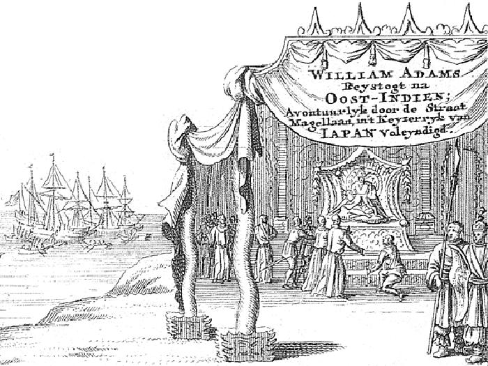 Первая встреча Уильяма Адамса и Токугавы Иэясу. 1707 год.