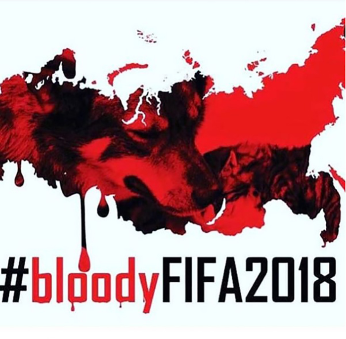 Зоозащитники и активисты России призывают власти решать проблему с бездомными животными более гуманным способом.  #stop_bloodyfifa2018.