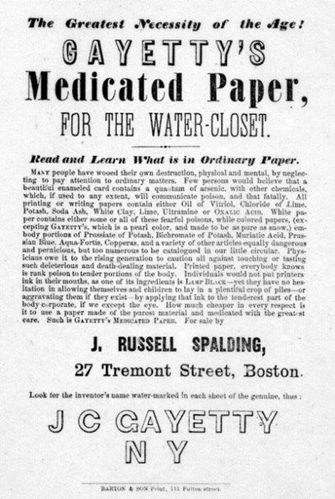 Реклама лечебной бумаги Гайетти.