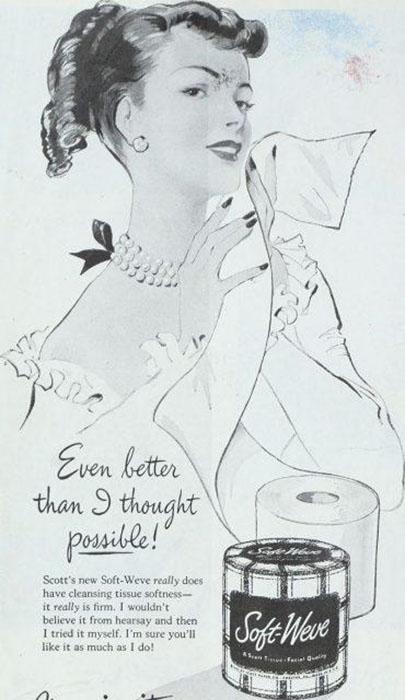 Реклама туалетной бумаги в женском журнале 1948 год.