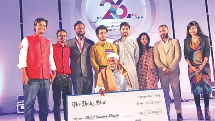 За заслуги Абдула, издание The Daily Star презентовало ему финансовую помощь.