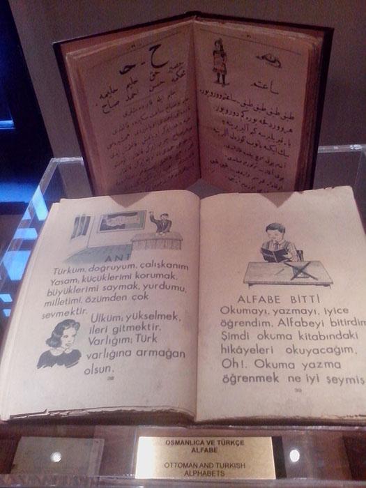 Текст написанный с помощью арабского и латинского алфавитов.