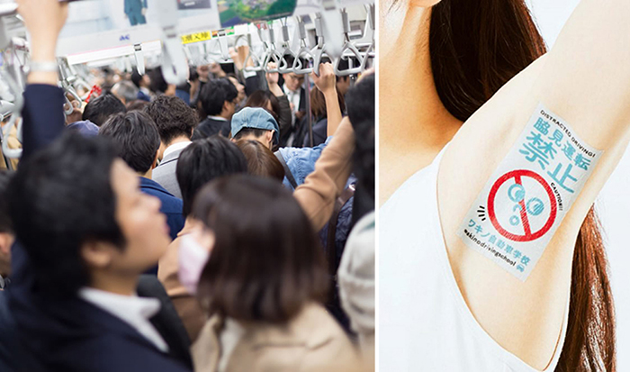 Неожиданный ход рекламного агентства в Японии.