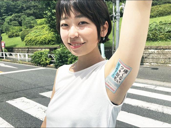Любая привлекательная девушка или молодой человек с красивыми подмышками могут стать моделями для Wakino.