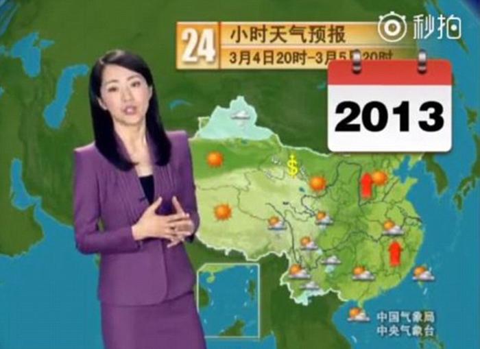 И сейчас, 22 года спустя, Янг Дан ведет программу прогноза погоды на центральном телевидении Китая.