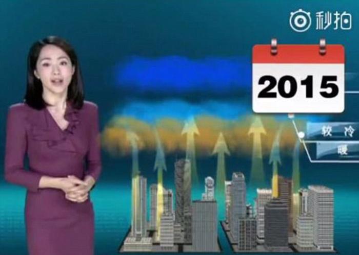 Благодаря недавно опубликованному видео, Янг Дан стала настоящей местной сенсацией.