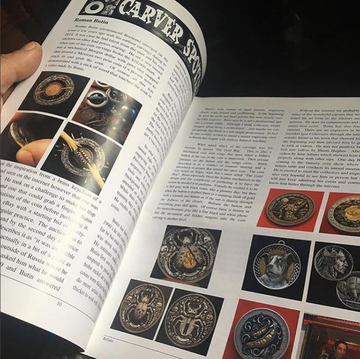 Разворот журнала о работах Романа Бутина.