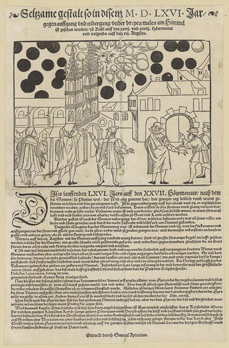 Небесное явление 1566 года над Базелем.