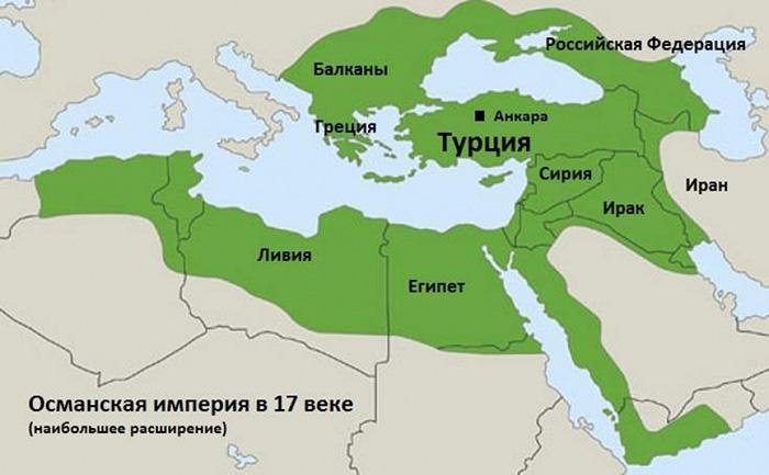 Османская империя в период наибольшего расцвета.
