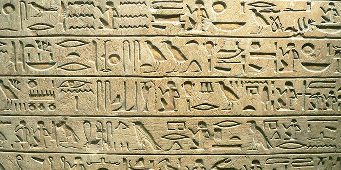 Загадочные иероглифы Древнего Египта было возможно расшифровать, не зная принципов построения.