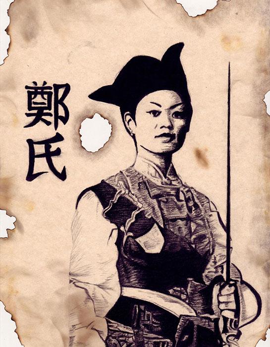 Рисунок, изображающий королеву пиратов Ченг.