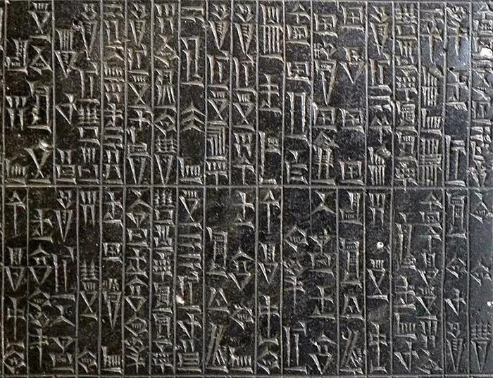 Кодекс Хаммурапи, высеченный на камне.