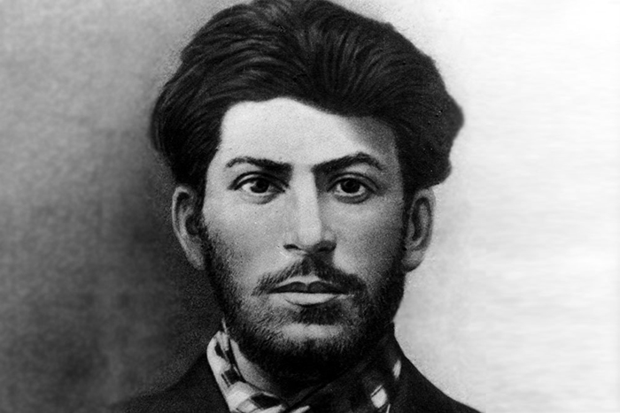 Иосиф Виссарионович Джугашвили.
