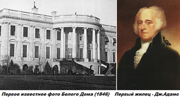 Джордж Вашингтон - единственный президент, который не жил в Белом доме.