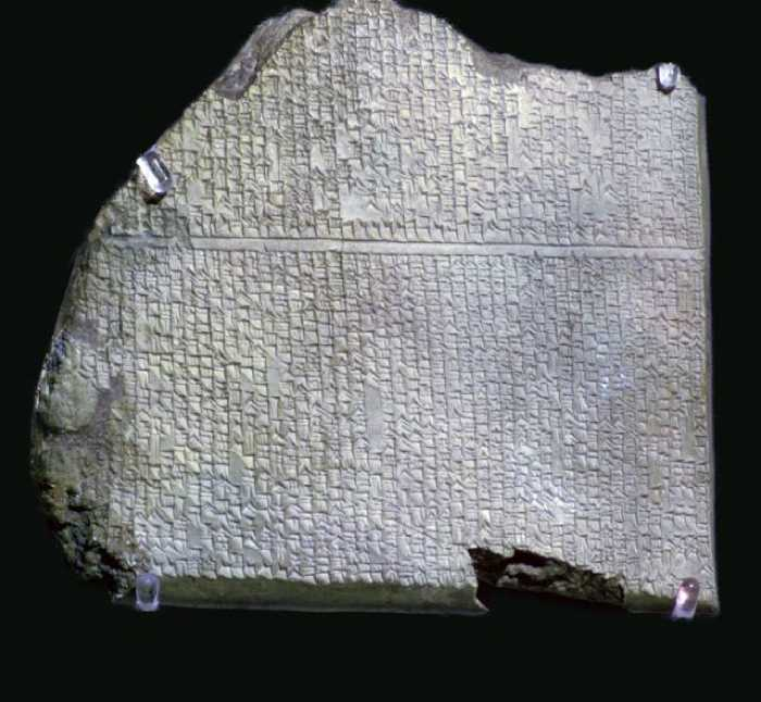 Глиняная табличка с фрагментом эпоса о Гильгамеше.