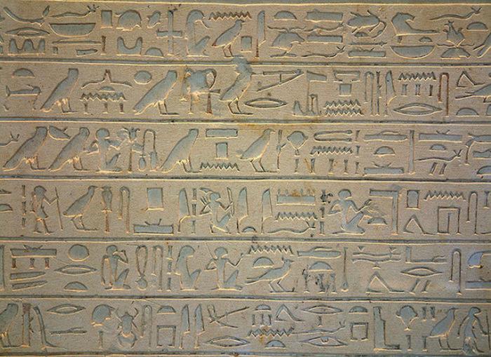 Египетская письменность.