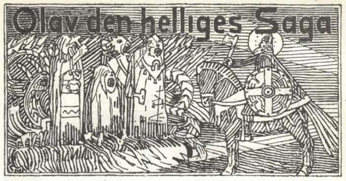 Иллюстрация из древней исландской рукописи.
