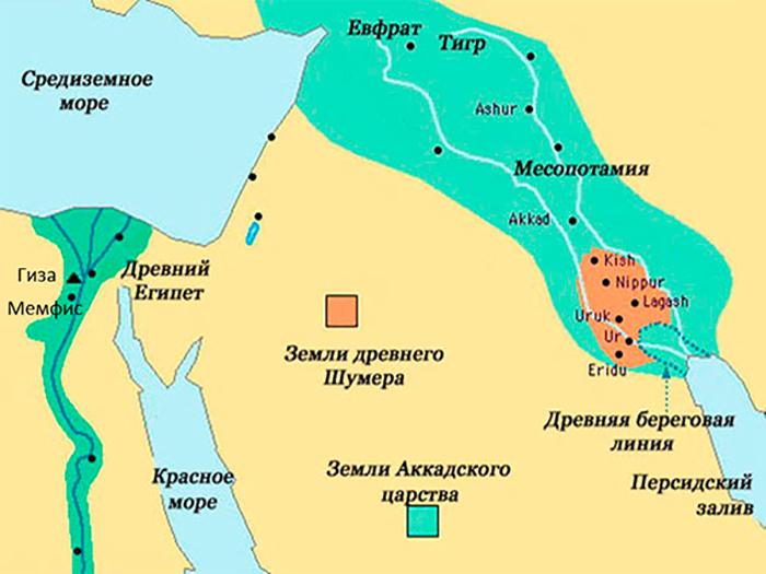 Месторасположение древнего шумерского государства.