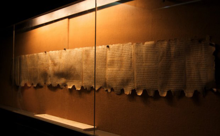 Большинство свитков Мёртвого моря настоящие и хранятся в Иерусалиме.