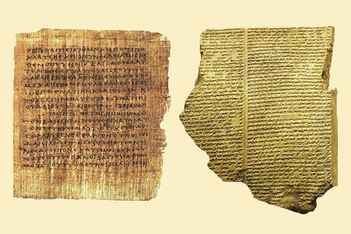 Древние тексты из библиотеки Ашшурбанипала.