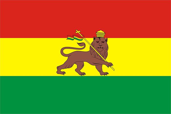 Флаг Эфиопского царства.