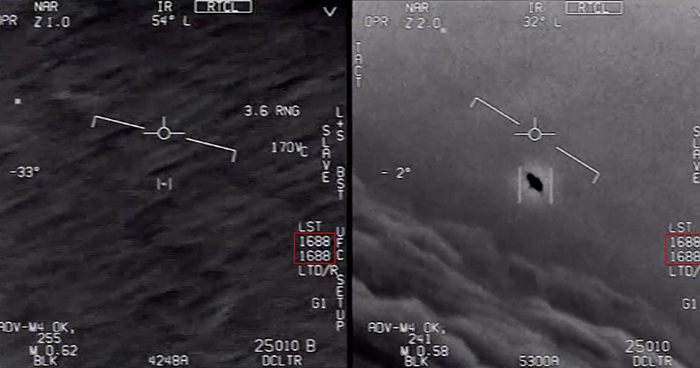 Фото с радаров.