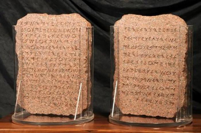 Ханаанские шахтёры превратили сложные египетские письмена в более удобный и простой алфавит.