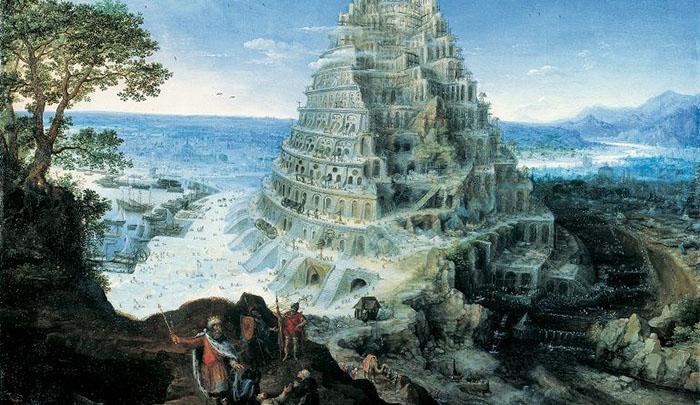 Вавилонская империя возникла на основе месопотамского государства.