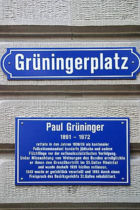 Имя героя увековечено в названии улиц.