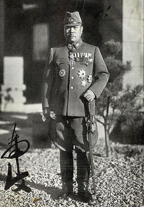 Генерал Ямасита Томоюки.