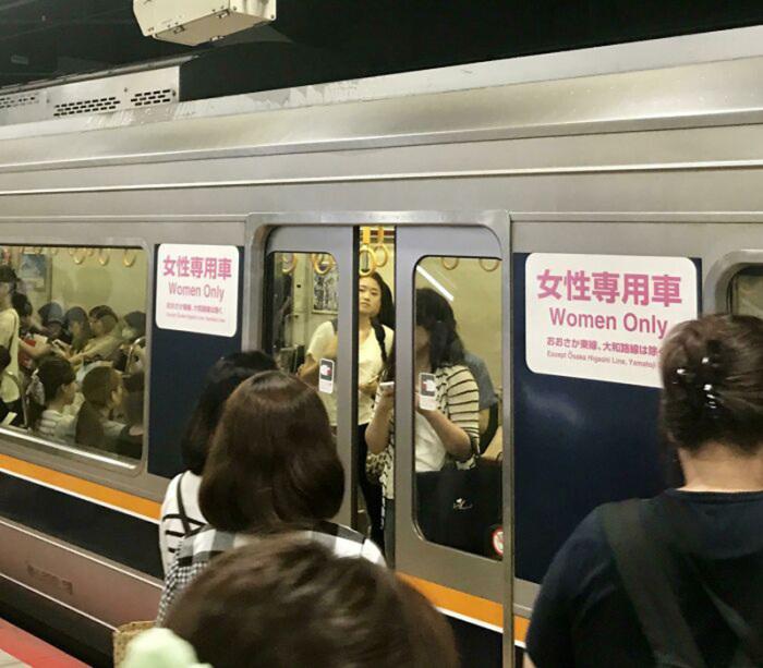 Женские поезда.