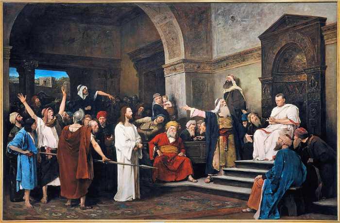 Суд над Иисусом