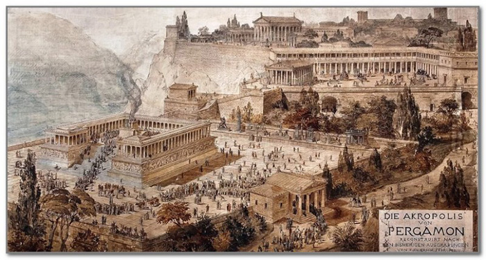 Библиотека Пергама - главный конкурент Александрийской библиотеки.