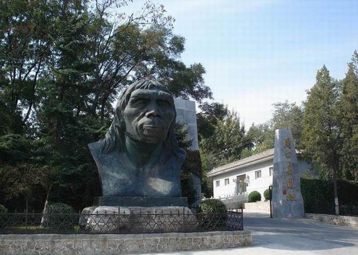 Музей пекинского человека на городище Чжоукоудань.