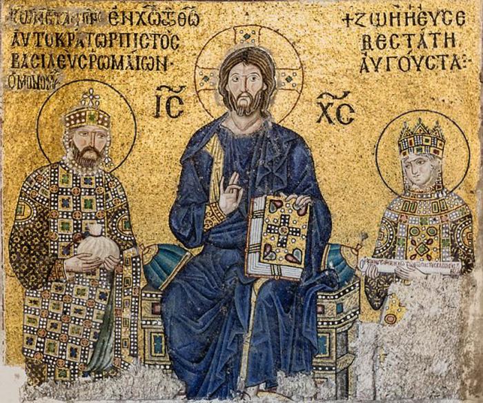 Мозаика императрицы Зои в соборе Святой Софии.