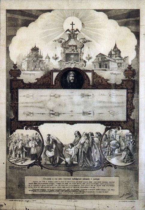 Средневековая гравюра с описанием плащаницы.
