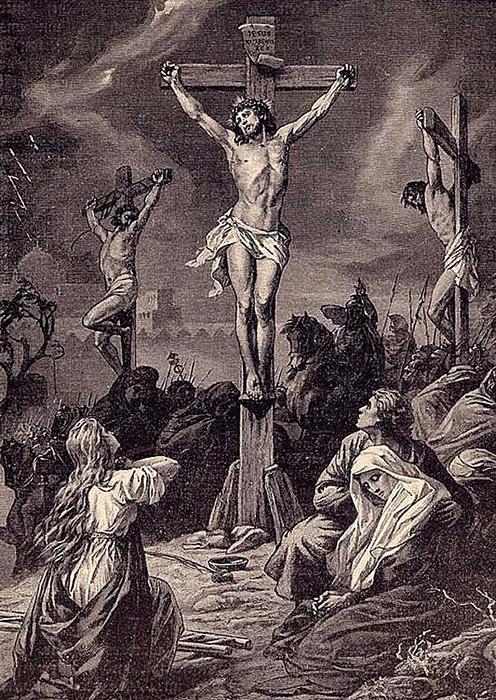 Распятие Иисуса Христа.