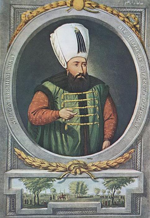 Султан Ибрагим Безумный.
