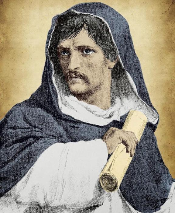 Джордано Бруно.
