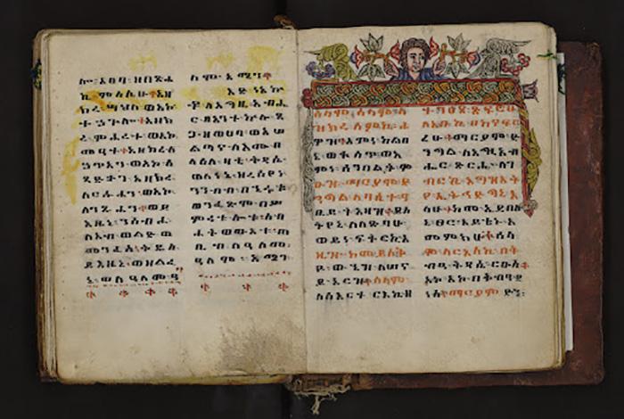 Средневековая эфиопская книга.