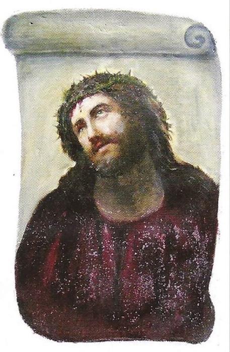 Оригинальная фреска, изображающая Иисуса.