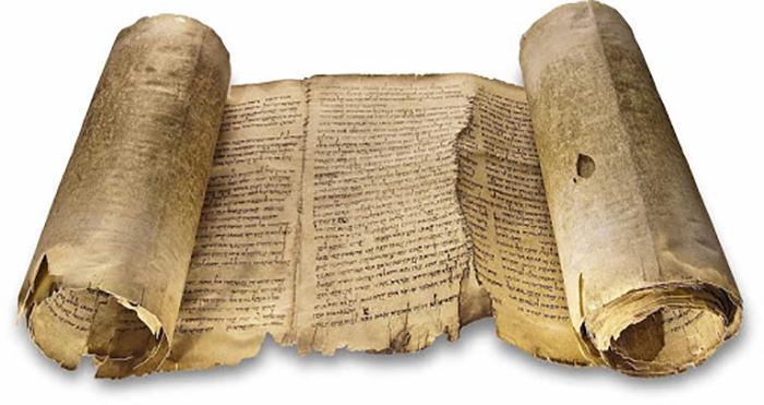 Многие исторические документы подтверждают достоверность истории, описанной в Новом Завете.