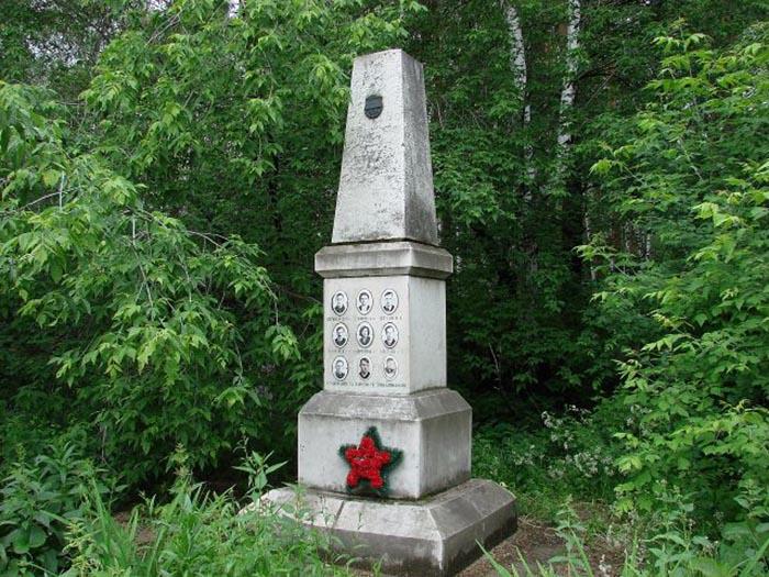 Могила группы погибших при загадочных обстоятельствах на северном Урале.