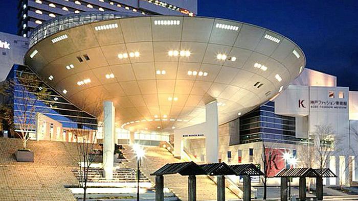 Художественный музей Кобе.