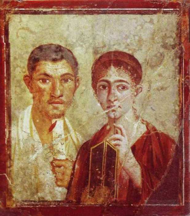 Пилат с женой Клавдией Прокулой