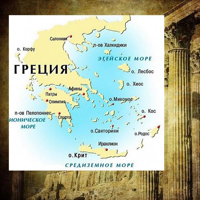 Спарта на карте Греции.