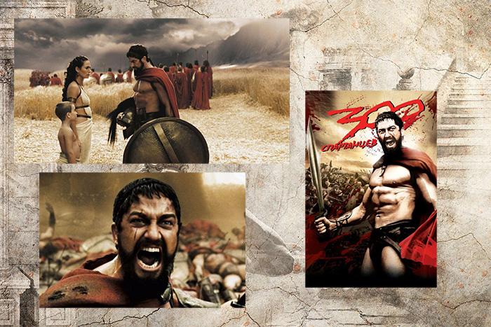 Фрагменты из голливудской киноленты о подвиге 300 спартанцев.