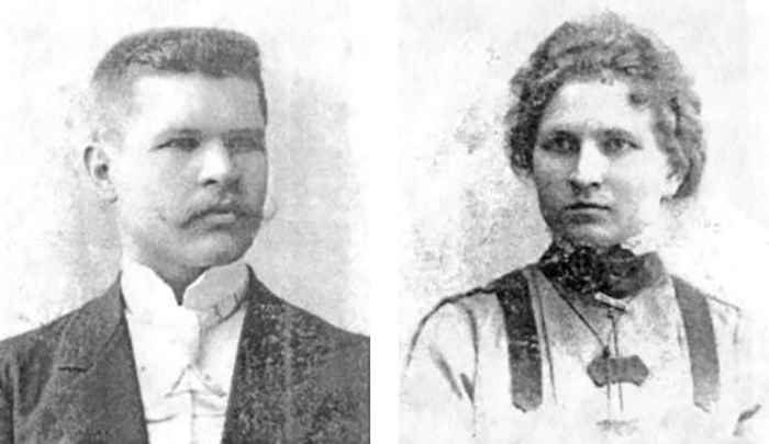 Родители Лёвы.